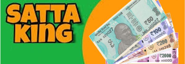 Satta king, Sattaking, Satta King Result, Black Satta King, Satta Bazar, Satta King UP